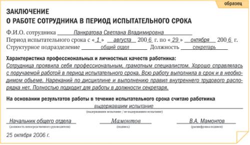Билет из владивостока в москву пенсионеру