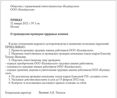 https://www.kdelo.ru/