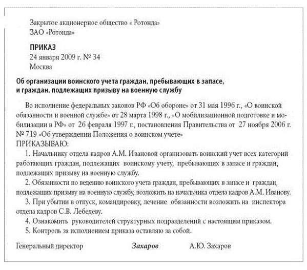 УФМС г. Королев: график, процедуры - Дополнительные статьи - Большой